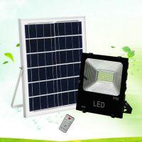 30瓦太阳能投光灯/锂电池LED太阳能充电庭院灯/太阳能家用照明灯/太阳能照明灯