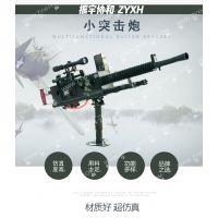 小型刺激室内游乐气炮枪儿童体育气炮项目-小突击炮