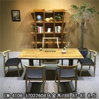 乌金木原木创意实木大板胡桃木餐桌书画案办公桌红木个性大桌定做
