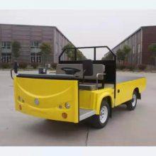 工厂码头专用2吨电动货车,四轮电动平板搬运车