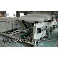 河南鼎诚专业生产卫生纸机械设备厂家
