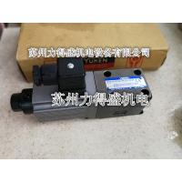 台湾油研YUKEN比例溢流阀EBG-03-C-60T 大量现货