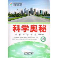 图书采购方案--北京天道恒远方案制作