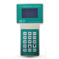 zz激光可吸入粉尘连续测试仪JCF-3H