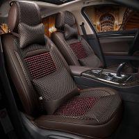 18新款木珠汽车坐垫夏季座垫宝马5系525li X5奥迪A6L Q5 四季通用