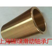 上海臻璞滑动轴承厂专业生产SHFZ8-15自润滑法兰铜套