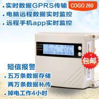 冷链运输网络远程监控温度COGO260 温度测量仪 冰箱温度监测记录仓库温控报警手机APP 金时速