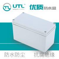AG-0816-9尤提乐工厂直供开孔加工防尘防水抗冲击电缆接线盒促销