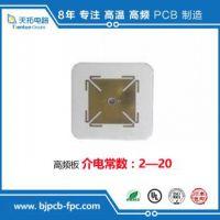 北京电路板厂家直销高频RO5 880材料线路板