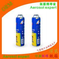 链条润滑剂马口铁罐 胶水商标清除喷罐 焦油沥青清除剂