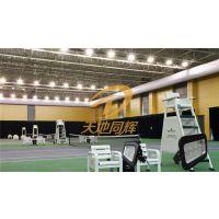 网球场照明等级l网球场照明解决方案lLED网球场灯lTDH-TG0731