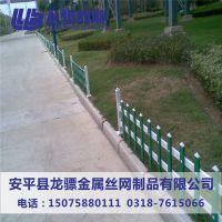 锌钢草坪护栏 小区护栏 花园围栏
