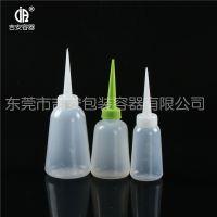 HDPE 150ml尖嘴油壶 塑料尖嘴油壶 150毫升塑料瓶