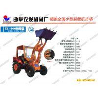 厂家供应装载机 小型轮胎式装载机械 农发小型装载机铲车