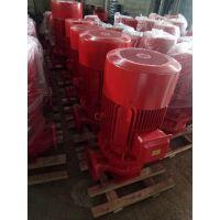 消防泵安装XBD5.5/40G-L批发价格(带3CF认证)AB签。