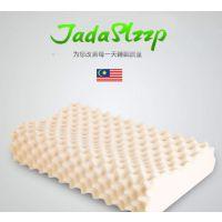乳胶枕选择什么品牌好呢?马来西亚JADA天然乳胶枕