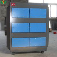 漆雾过滤箱 活性炭干式过滤器 工业废气净化器 造粒机 塑料厂异味烟气吸附装置 环保设备