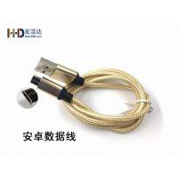 宏浩达安卓数据线快充usb数据线充电micro usb线通用厂家直销