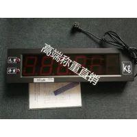 梅特勒托利多8662-1002地磅显示屏5寸室外LED托利多仪表