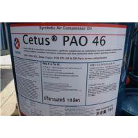 CetusPAO46空压机合成油,蓝福供,上海空压机合成油批发零售价格,021-34512989