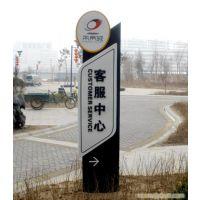 天津标牌制作|门牌|科室牌|索引牌|楼层牌|导视牌|精神堡垒|亚克力雕刻牌|双色板雕刻