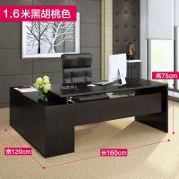 办公桌简约现代老板单人办公桌带柜子办公家具大班台时尚经理桌