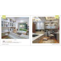 郑州板式家具衣柜图册设计全屋定制画册印刷定制家具彩页制作