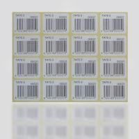 常州泉辰印刷 定做铜版纸不干胶标签 二维码条形码不干胶贴纸