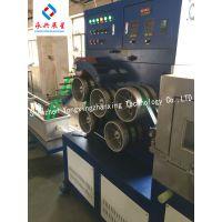 深圳永兴展星 YXZX PET90A一出二塑钢打包带生产线 单螺杆挤出机