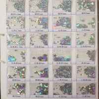 异形压条纹镭射银色闪光片PET珠光片钻石3D立体荧光幻彩片