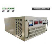 重庆120V100A直流电机老化测试电源价格 成都军工级交直流电源厂家-凯德力KSP120100