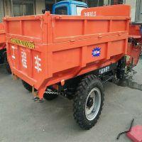 鹤壁高焊接矿用三轮车 永州各种配置三马子 宣城拉废料农用三轮车价格