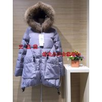 艾薇萱长期供应一二线品牌服装杭州品牌库存折扣羽绒服