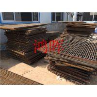 【镀锌钢格板生产商】镀锌钢格板生产厂家-鸿晖
