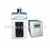 超声波细胞粉碎机(细胞粉碎仪)