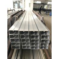 南京鸿发有色专业生产铝合金型材 各种异形截面开模定制 价格优惠