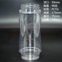 直销伊斯曼化学z6011耐刮花透明级注塑级瓶盖专用料PETG原料
