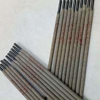 焊条 天津大桥 THJ425X E6011 高纤维素型立向下专用碳钢焊条 焊接材料
