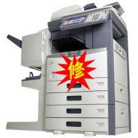 济宁惠普联想兄弟佳能理光东芝京瓷打印机复印机维修加粉电话18053791699