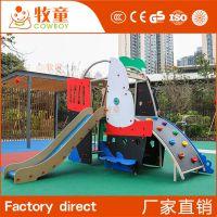 供应专业大型游乐设施 室外大型滑梯 儿童滑滑梯定制