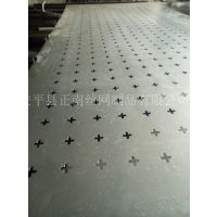 304/316不锈钢冲孔板 镍冲孔板 圆孔 网生产厂家