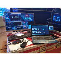 北京直播公司 为您提供视频直播服务,现场直播,网络直播等