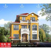 北京定荣家科技有限公司轻钢建筑 设计图纸