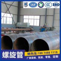 湖南洪江桥梁打桩用螺旋钢管价格Q235b 质优价廉
