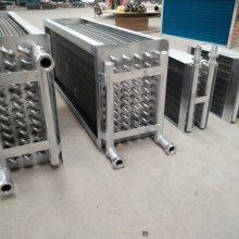 新风机组表冷器生产厂家-空气处理机组表冷器生产厂家
