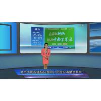 天影视通真三维虚拟抠像系统 网络直播虚拟抠像演播室装修方案