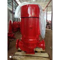 专业生产消防泵XBD2/2.78-100L卧式/立式喷淋泵图册/消火栓泵工作原理