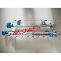 西安YHZ/UHZ型磁翻板液位计厂家选型报价—友和仪表