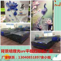 深圳厂家广告标识牌理光uv平板打印机有哪些