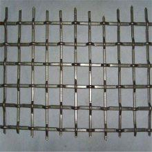 镀锌铁丝轧花网 养殖网 平纹编织养猪网